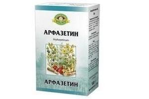 Чай Арфазетин