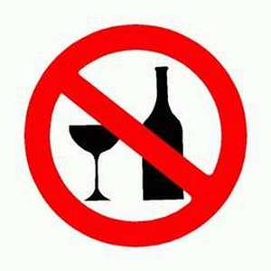 Применение несовместимо с приемом алкогольных напитков