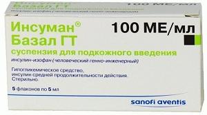 Инсулин длительного действия