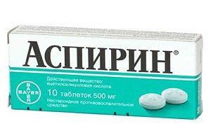 Салицилат Аспирин