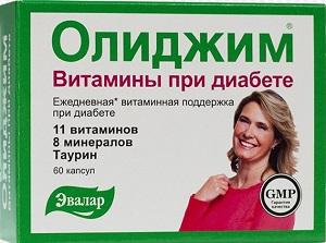 Витамины Олиджим