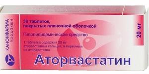 В каких лекарствах содержится статины