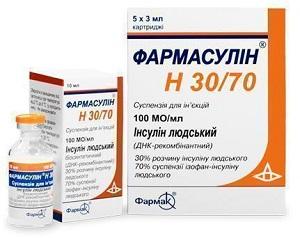Фармасулин