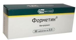 Форметин, 30 таблеток