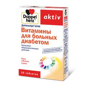 Доппель Герц Актив Диабет
