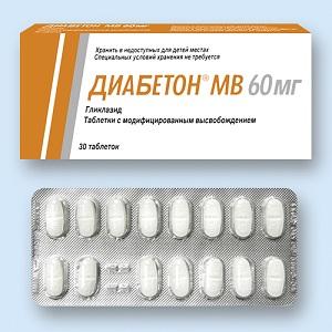 Диабетон МВ цена в Томске от 309 руб., купить Диабетон МВ, отзывы и инструкция по применению