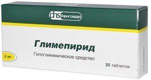 Таблетки Глимепирида
