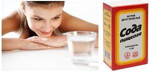 Сода по неумывакину лечение диабета thumbnail