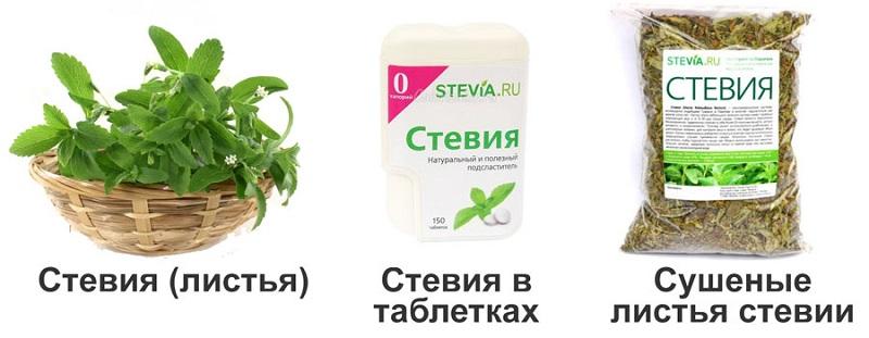 Листья, таблетки и сушеная стевия