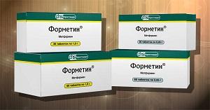 Препарат Форметин