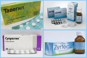 Десенсибилизирующие препараты