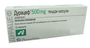 Антибиотик Дурацеф