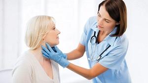 Осмотр у эндокринолога