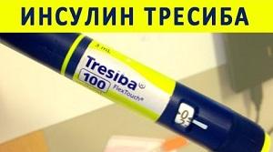 Шприц-ручка с инсулином Тресиба
