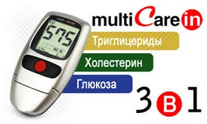 MultiCare-in